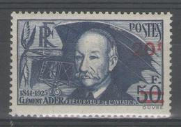 N°493 **       - Cote 85€ - - France