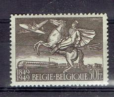 Timbre 810A Anciennement PA24 - MNH - 1929-1937 Heraldic Lion