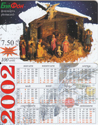 BULGARIA - Christmas 2001/Calendar 2002, Bulfon Telecard 100 Units, Tirage 70000, 11/01, Sample(no Chip, No CN) - Bulgaria