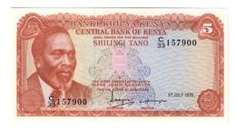 Kenya 5 Shilling 01/07/1978 UNC - Kenya