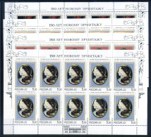 Russia 2002 Mi. 961-964 Minifoglio 100% ** Ermitage, Museo, San Pietroburgo - Blocks & Sheetlets & Panes