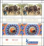 Costa Rica - 2007 - Yt 850/851 En PF - Patrimoine Carreta Típica - ** - Costa Rica