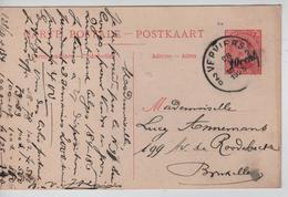 Entier CP Paquebot 19b C.Verviers 28/5/1925 Côté Paquebotc.Kairis TP Collections V.BXL - Stamped Stationery