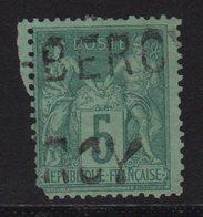 Jour De L An - Griffe BERCY - Type Sage - 1876-1898 Sage (Type II)