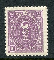 1901-KOREA - RARE STAMP-1 VALORE-  M.L.H.-LUXE ! - Korea (...-1945)