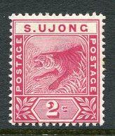 190..-S.UJUNG- TIGRE - RARE STAMP-1 VALORE-  M.N.H.-LUXE ! - Gran Bretaña (antiguas Colonias Y Protectorados)