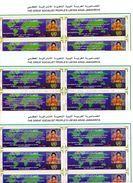 Libya/Libye  2010 – Three Minisheets - Gaddafi's Speech To The United Nations – English, French & Arabic Inscriptions - Libya