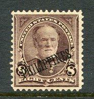 1899-FILIPPINE -  RARE STAMP-1  VALORE-  M.N.H.-LUXE ! - Philippines