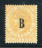 1882-BANGKOK -  VERY RARE STAMP-1  VALORE-  M.L.H.-LUXE ! - Gran Bretaña (antiguas Colonias Y Protectorados)