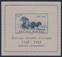 Poland Polska Polen 1958 B 22 = Mi 1085 On Silk-related Paper ** 400th Ann. Polish Postal Service / Polnische Post - Textiel