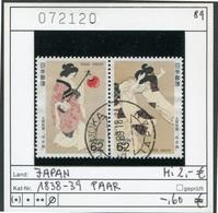 Japan - Japon - Nippon - Michel 1838-1839 Im Paar / Pair - Oo Oblit. Used Gebruikt - 1926-89 Emperor Hirohito (Showa Era)