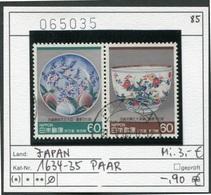Japan - Japon - Nippon - Michel 1634-1635 Im Paar / Pair - Oo Oblit. Used Gebruikt - 1926-89 Emperor Hirohito (Showa Era)