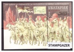 BULGARIA 2018 900 Years Of The Order Of Templars Ss MNH - Bulgaria