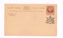 Entier à 1/4 Anna. Faridkot State. - India (...-1947)