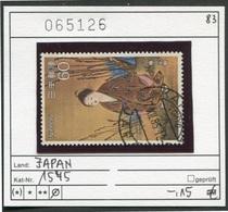 Japan - Japon - Nippon - Michel 1545 - Oo Oblit. Used Gebruikt - 1926-89 Emperor Hirohito (Showa Era)