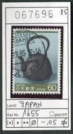 Japan - Japon - Nippon - Michel 1655 - Oo Oblit. Used Gebruikt - Usados