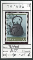 Japan - Japon - Nippon - Michel 1655 - Oo Oblit. Used Gebruikt - 1926-89 Emperor Hirohito (Showa Era)