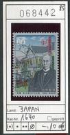 Japan - Japon - Nippon - Michel 1640 - Oo Oblit. Used Gebruikt - Used Stamps