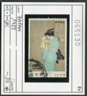 Japan - Japon - Nippon - Michel 1425 - Oo Oblit. Used Gebruikt - 1926-89 Emperor Hirohito (Showa Era)