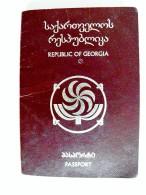Passport Georgia 1996 Plenty Visa To Turkey 18 Scans - Documents Historiques