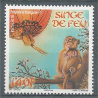French Polynesia, Chinese Year Of The Monkey, 2016, MNH VF - French Polynesia