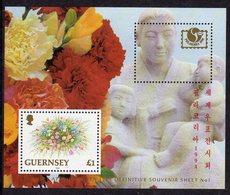 GUERNSEY - 1994 PHILAKOREA SHEETLET SG MS644 FINE MNH ** - Guernsey