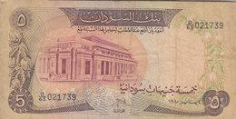 SUDAN 5 POUNDS 1980 P-14c   AVF USED PREFIX 63 / 021739 */* - Sudan
