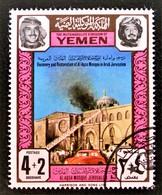 RESTAURATION DE LA MOSQUEE AL-AQSA 1969 - MI 931 - Yémen