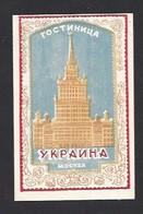 étiquette Valise  -   Hôtel ?  à  Mockba  (Moscou)    Russie - Hotel Labels