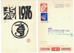 QS85  Japan 1976 Stationery, Entier , Hippocampus,hippocampe,seahorse, Seepferdchen - Fische