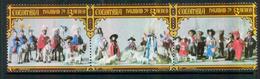 Noel, Nativité - COLOMBIE - Santons, Crèche - Triptyque ** - 1979 - Colombia