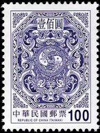 Taiwan - 2018 - Dragons Circling Two Carps - Mint Definitive Stamp - 1945-... République De Chine