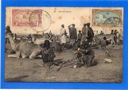 SOMALIE - Marché Somali - Somalie