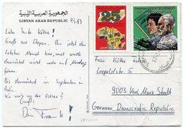 Libya - Postcard - Carte Postale - Libië