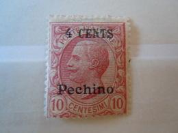 Bureau étranger à Pékin4 Cents,x - 11. Foreign Offices