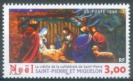 Saint Pierre And Miquelon, Christmas, 1996, MNH VF - St.Pierre & Miquelon