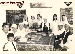 MALAISIE MALAYSIA ARABIC SCHOOL MALAYSIAN MUSLIM RELIGION MUSULMAN ISLAM ASIE VIETNAM INDOCHINE ETHNOLOGIE - Malaysia