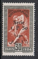 SYRIE N°151 N* - Syria (1919-1945)