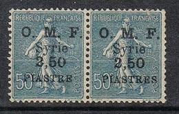 """SYRIE N°87 N*  Variété Sans Le """"s"""" à Piastre Tenant à Normal - Syria (1919-1945)"""