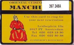 Telefoonkaart  LANDIS&GYR NEDERLAND * RCZ.397  248a * Oriental Cuisine Manchurian *  TK * ONGEBRUIKT * MINT - Nederland