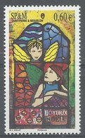 Saint Pierre And Miquelon, Christmas, 2011, MNH VF - Unused Stamps