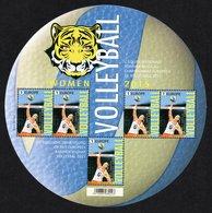 BELGIUM 2015 European Volleyball Championship: Sheet Of 5 Stamps UM/MNH - Libretti 1962-....