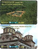 @+ Lot De 2 Télécartes De BULGARIE : BETKOM - GPT 1995 - Bulgarie