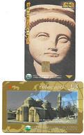 @+ Lot De 2 Télécartes De CHYPRE - Chypre