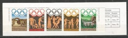 GREECE - MNH - Sport - Olympic Games - 1984 - Other