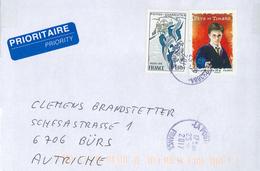Poitou Charentes Harry Potter - France
