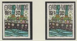 D 1365) Cabo Verde Kapverden 1985 Mi# 496 **: Hundertwasser Vapor Dampf-Schiff - Modernos