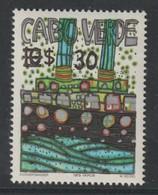 D 1364) Cabo Verde Kapverden 1985 Mi# 496 ** (2x): Hundertwasser Vapor Dampf-Schiff - Moderne