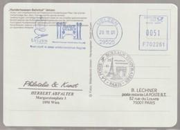 D 1326) AFSt 29525 Uelzen 20.11.2001 Hundertwasser Bahnhof Auf AK Nach Paris, Ankunftsstempel - Moderne