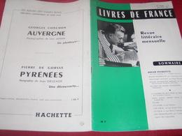 ROGER PEYREFITTE COCTEAU CURTIS /PAGNOL DUBOUT /MOCKY /LIVRES DE FRANCE - Autres